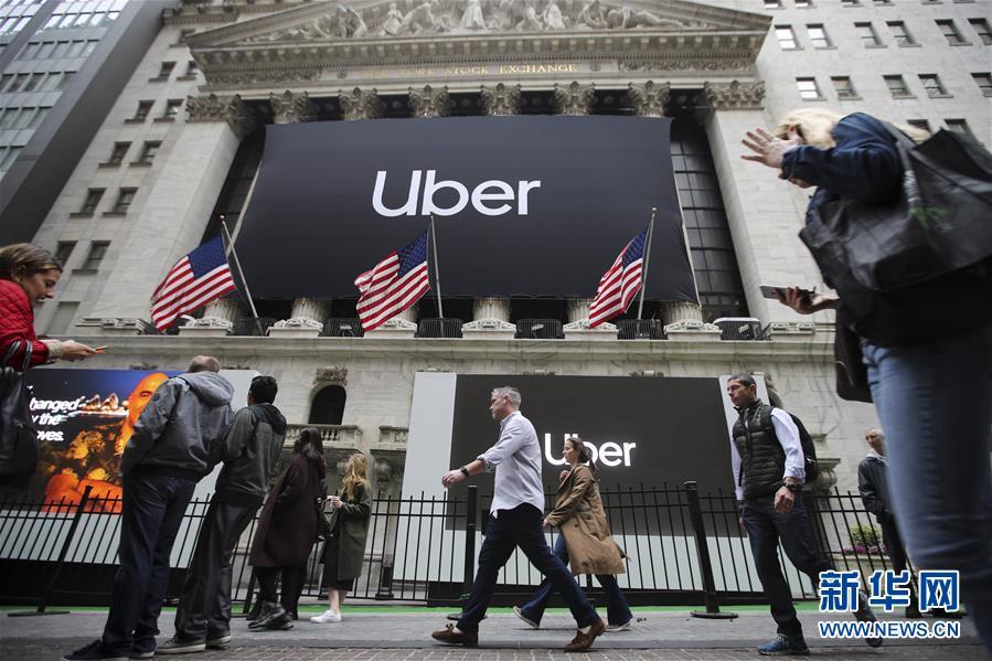 (國際)(2)美國網約車平台優步在紐交所上市