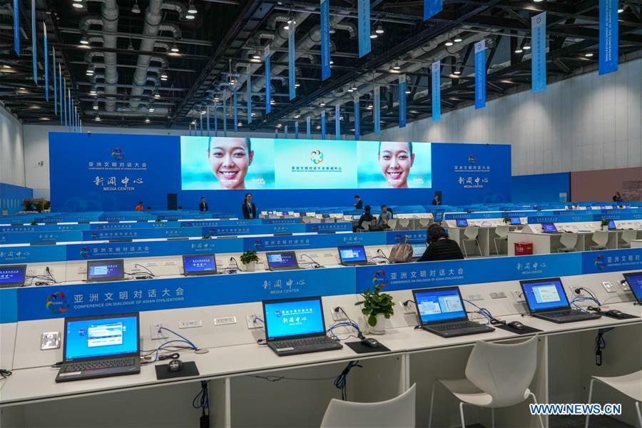 (CDAC)CHINA-BEIJING-CONFERENCE ON DIALOGUE OF ASIAN CIVILIZATIONS-MEDIA CENTER-TRIAL OPERATION (CN)