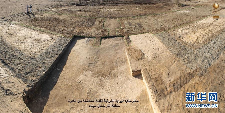 (國際·圖文互動)(1)埃及考古隊發掘出法老時期軍事城堡
