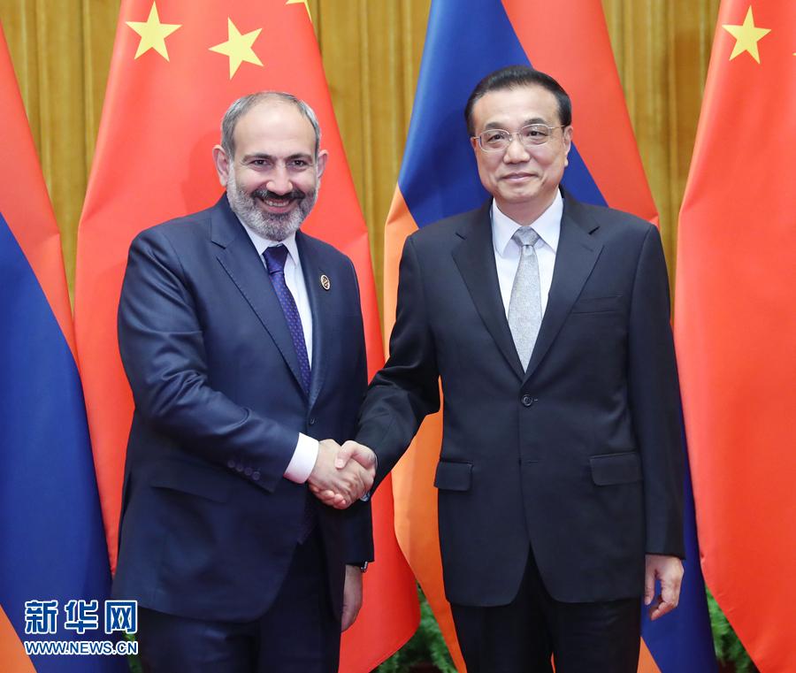 李克强会见亚美尼亚总理帕希尼扬