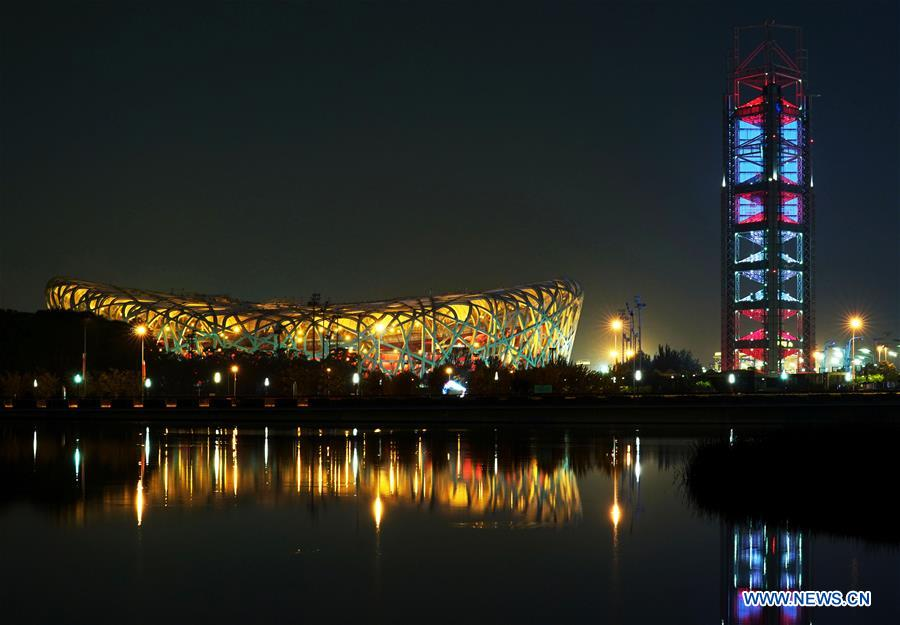 (CDAC) CHINA-BEIJING-CDAC-LIGHT-NIGHT VIEW (CN)