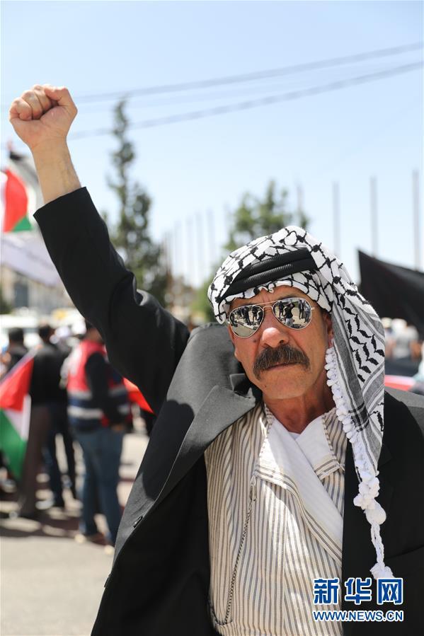 """(国际)巴勒斯坦人举行活动纪念第71个""""灾难日"""""""
