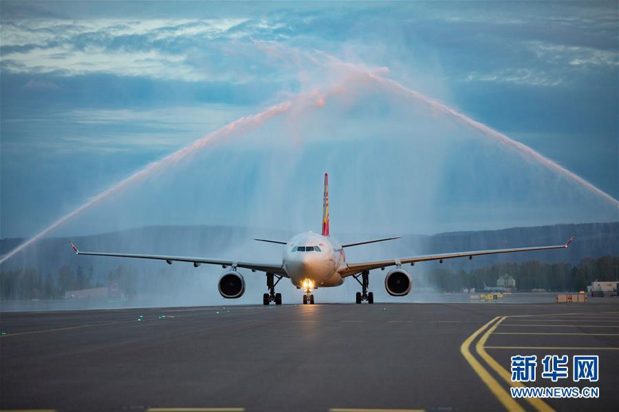 (国际・图文互动)(1)海南航空开通中国直飞挪威航线