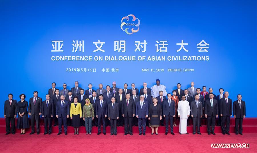 CHINA-BEIJING-XI JINPING-CDAC-OPENING CEREMONY (CN)