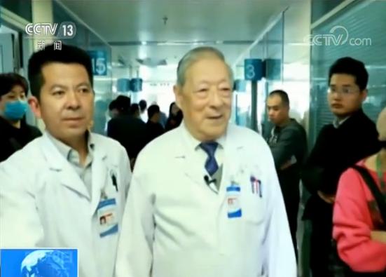 【爱国情奋斗者】99岁高龄仍奋战在临床一线张效房:活着就要为国家做出贡献