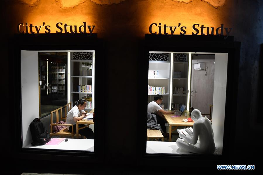 Historical and cultural block transformed into modern zone in China's Zhejiang