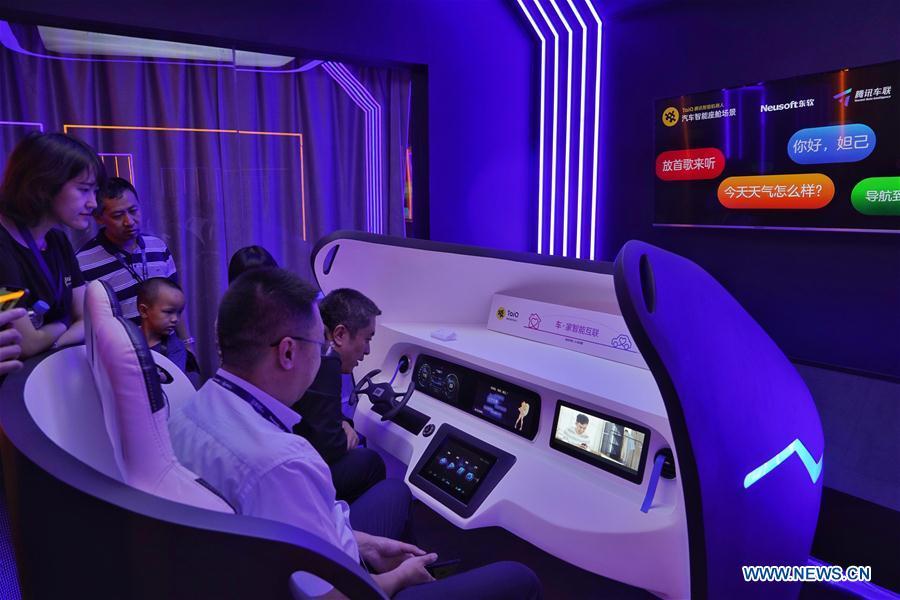 Tencent Global Digital Ecosystem Summit held in Kunming