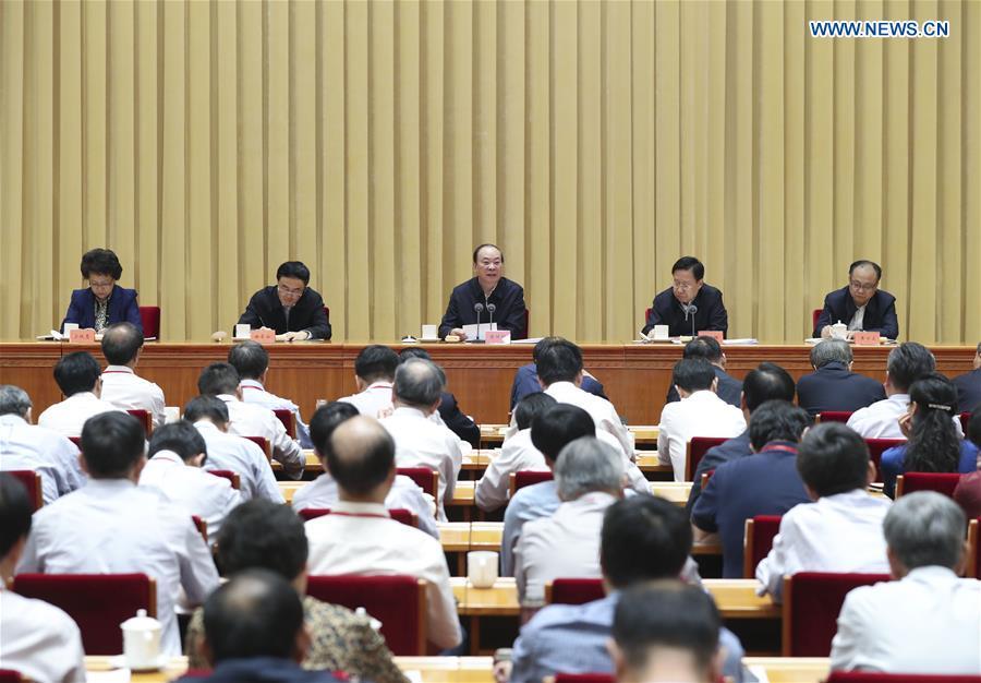 Senior CPC official calls for advances in philosophy, social sciences
