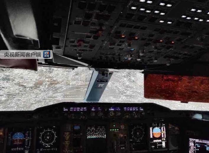 南航一航班降落北京时遭冰雹风挡现裂痕