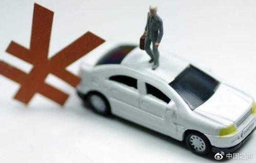 车辆购置税新规7月起正式实施裸车成交价交税成本降低