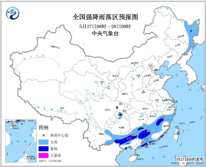 8省市局部地区有大暴雨