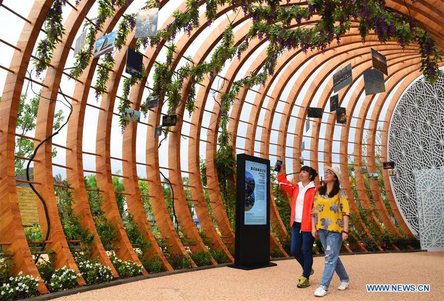 CHINA-BEIJING-HORTICULTURAL EXPO-AZERBAIJAN DAY(CN)