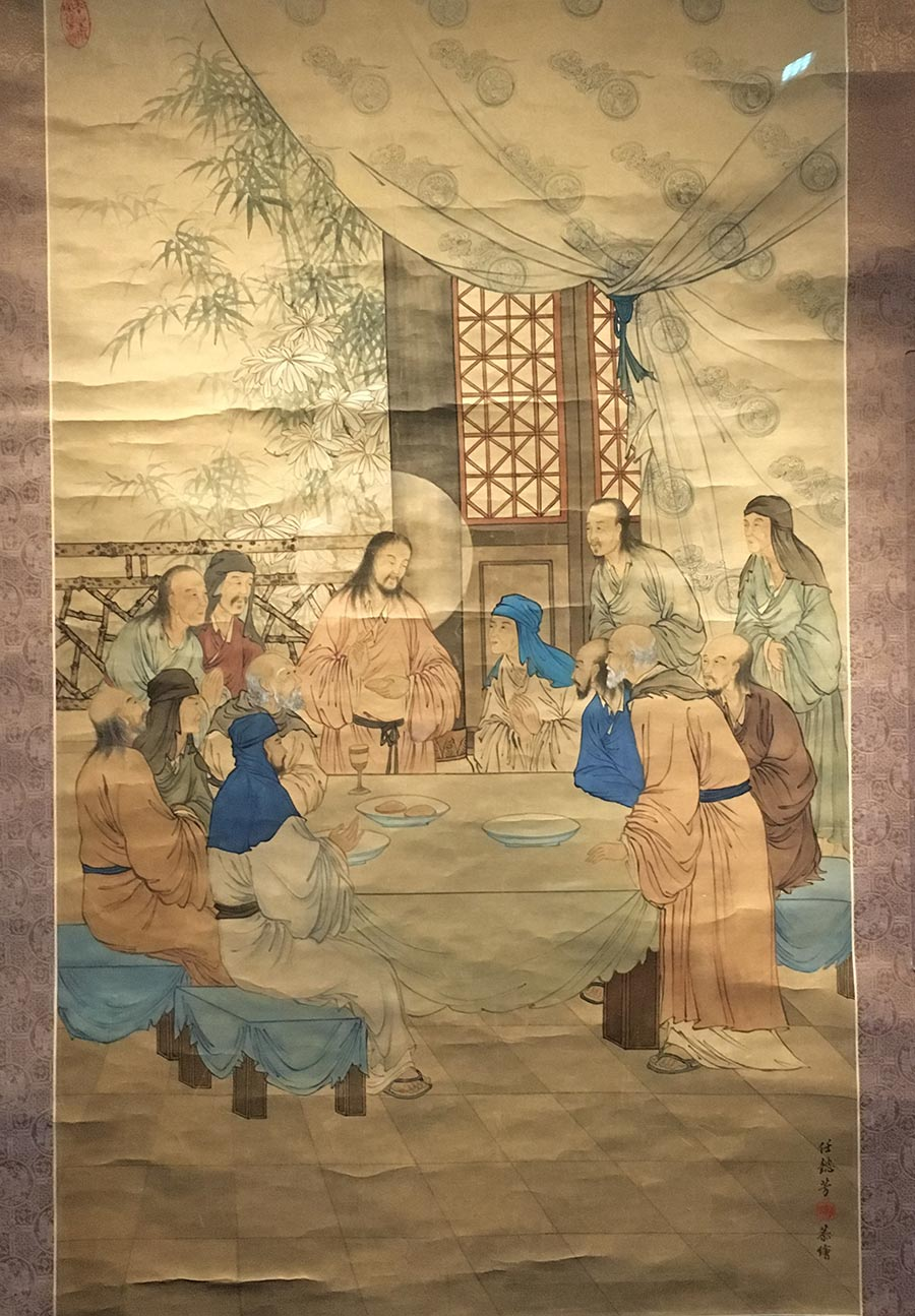 Vatican treasures on show at Beijing's Palace Museum