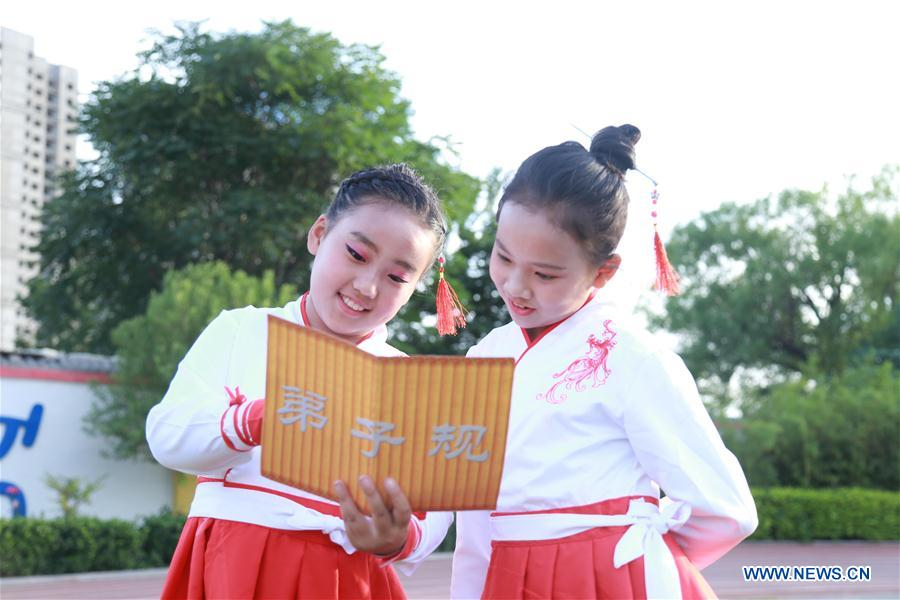 #CHINA-CHILDREN'S DAY (CN)