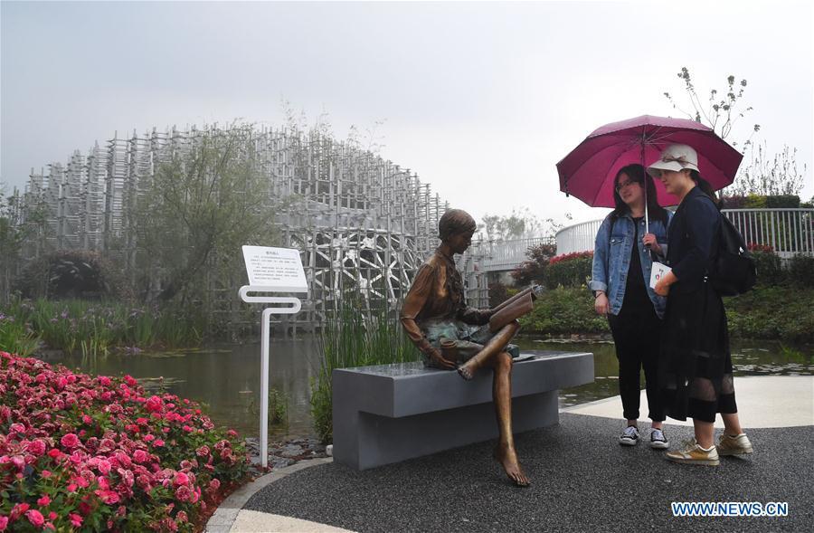 (EcoChina) CHINA-BEIJING-HORTICULTURAL EXPO-SHANGHAI (CN)