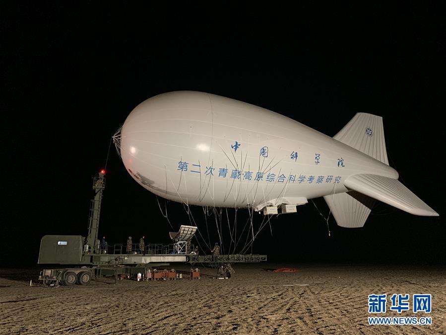 (图文互动)(2)第二次青藏科考首次获得青藏高原海拔7000米高空大气组分科学观测数据