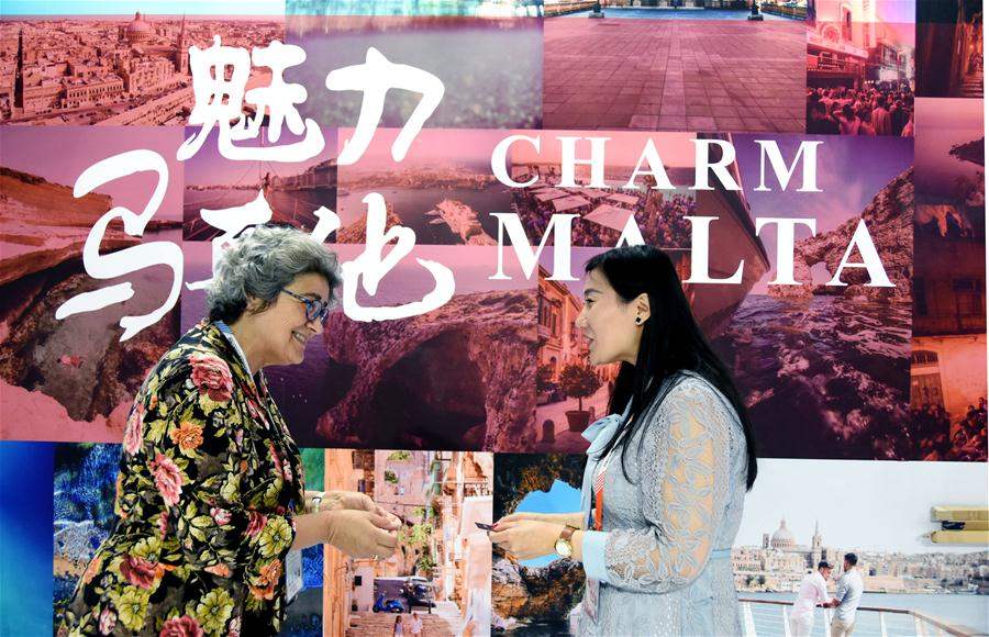 China International Fair for Trade in Services held in Beijing