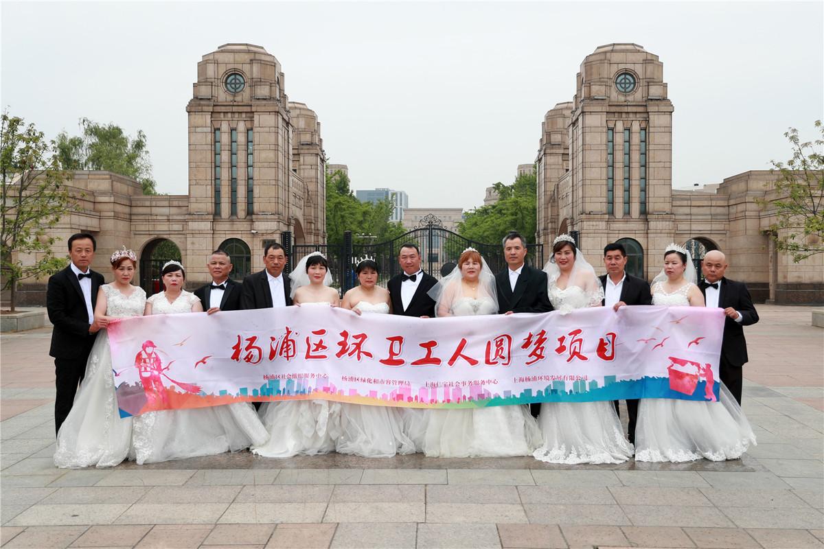 Shanghai sanitation workers retake wedding photos