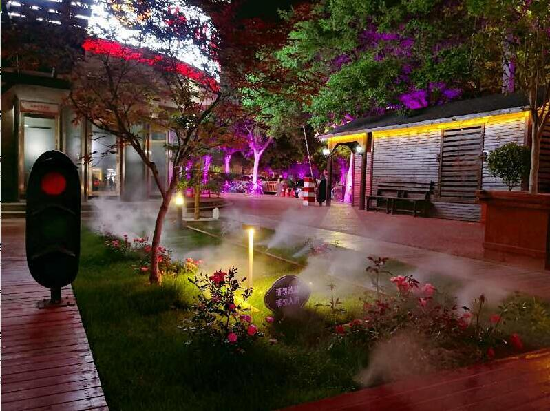 提升城市品质 打造智慧生态文化街区