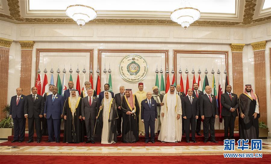 (国际)(1)海合会和阿盟特别峰会在麦加举行