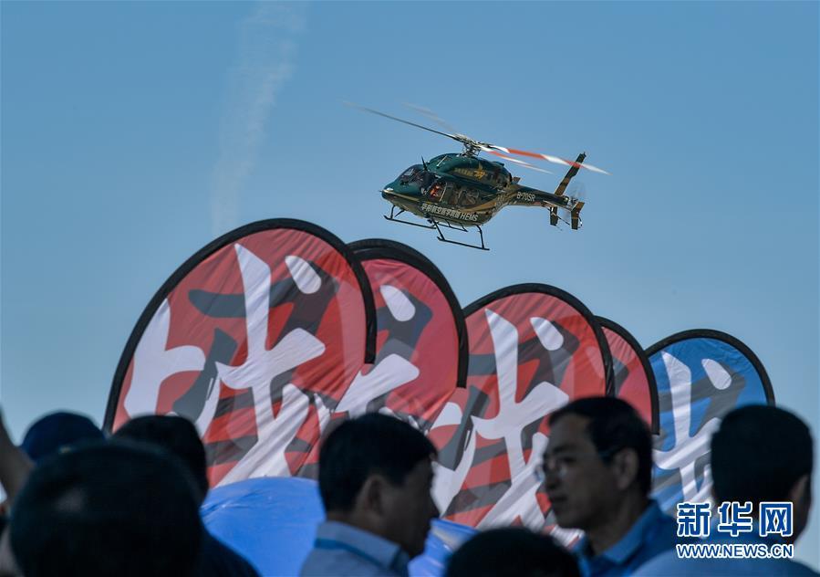 (社会)(1)2019北京国际航空医疗救援展览会举行