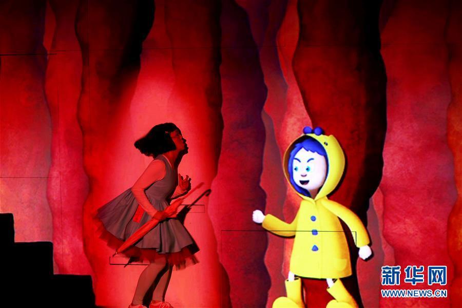 (文化)(1)上海:多媒体儿童剧《看不见的朋友》首演