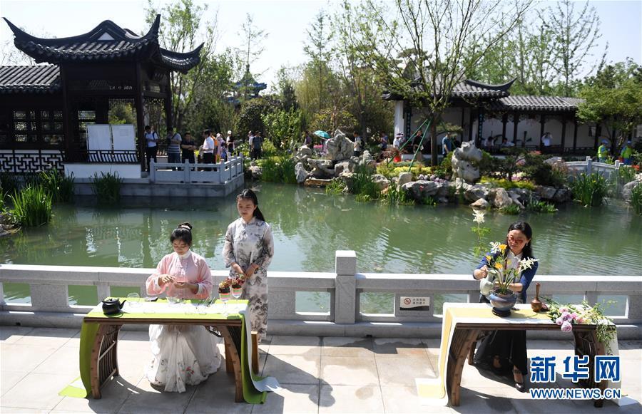 (北京世园会)(1)生态中国・灵秀姑苏醉江南