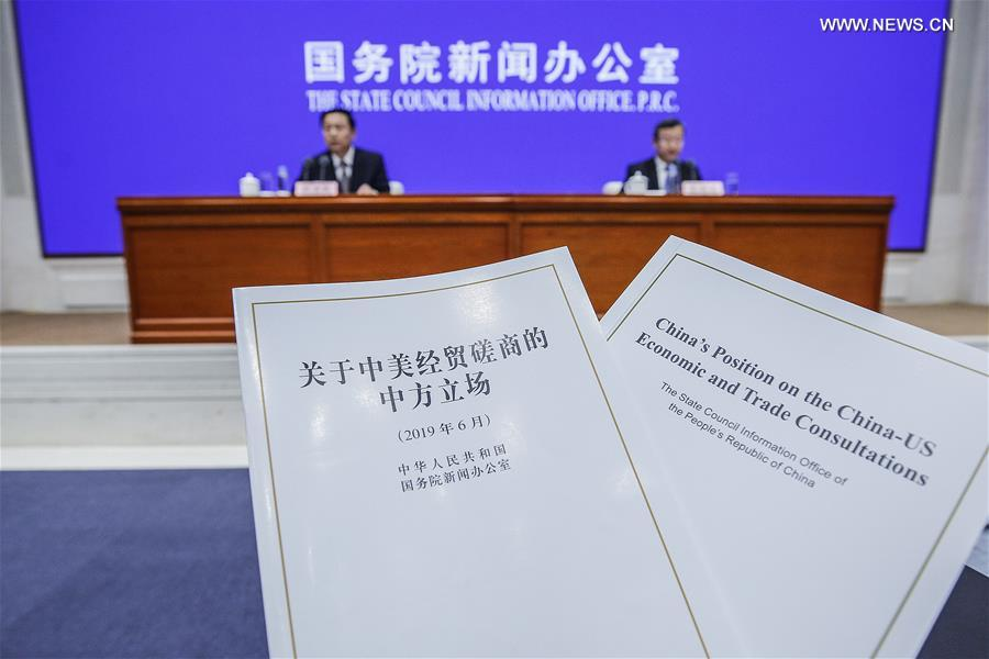 CHINA-BEIJING-WHITE PAPER-PRESS CONFERENCE (CN)