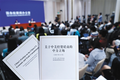 中美经贸磋商受挫美国三次出尔反尔