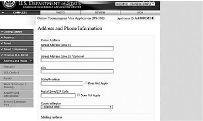 赴美签证新规 申请人提交个人社交媒体账号信息
