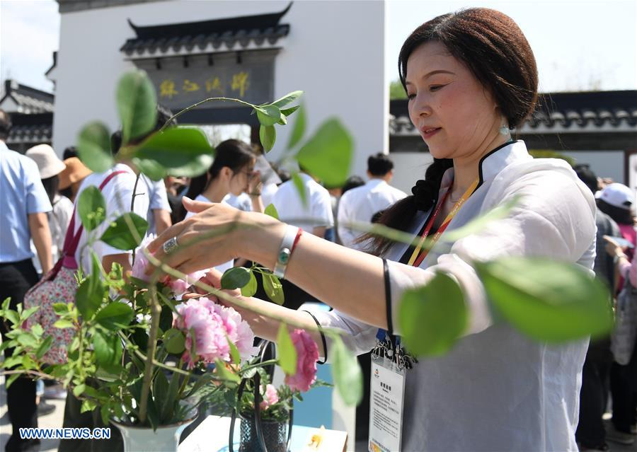 Jiangsu Day event kicks off at Beijing horticultural expo