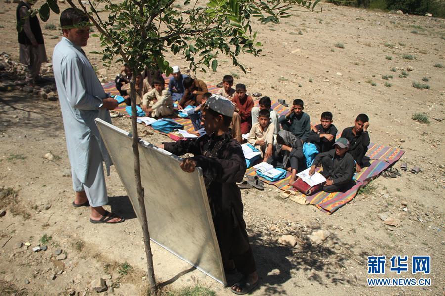 """(国际)(1)阿富汗:""""伊斯兰国""""据点变学校"""