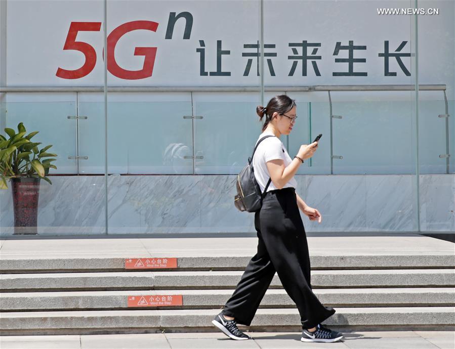 CHINA-BEIJING-5G-LICENSES (CN)