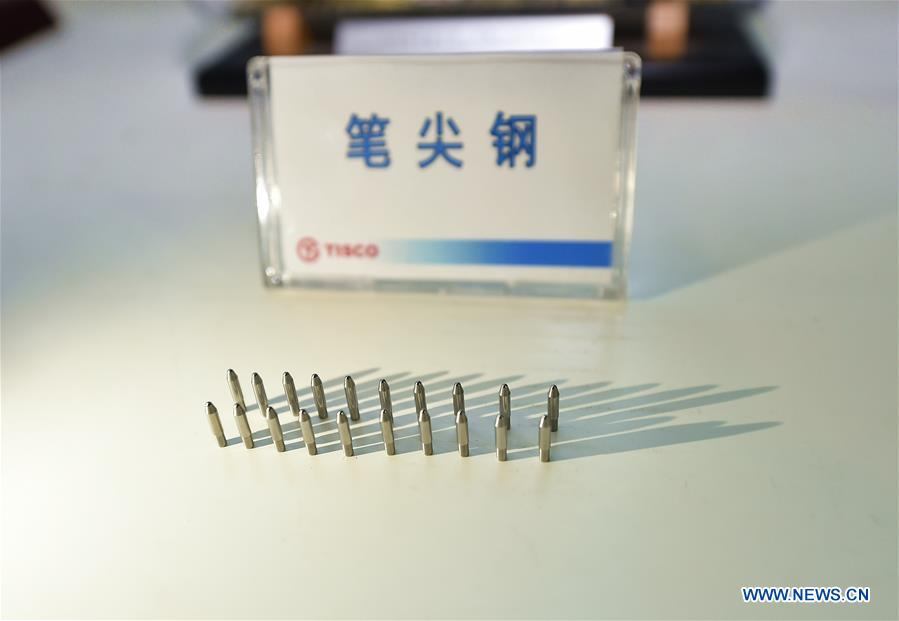 China's TISCO boasts research, development of high-tech stainless steel products