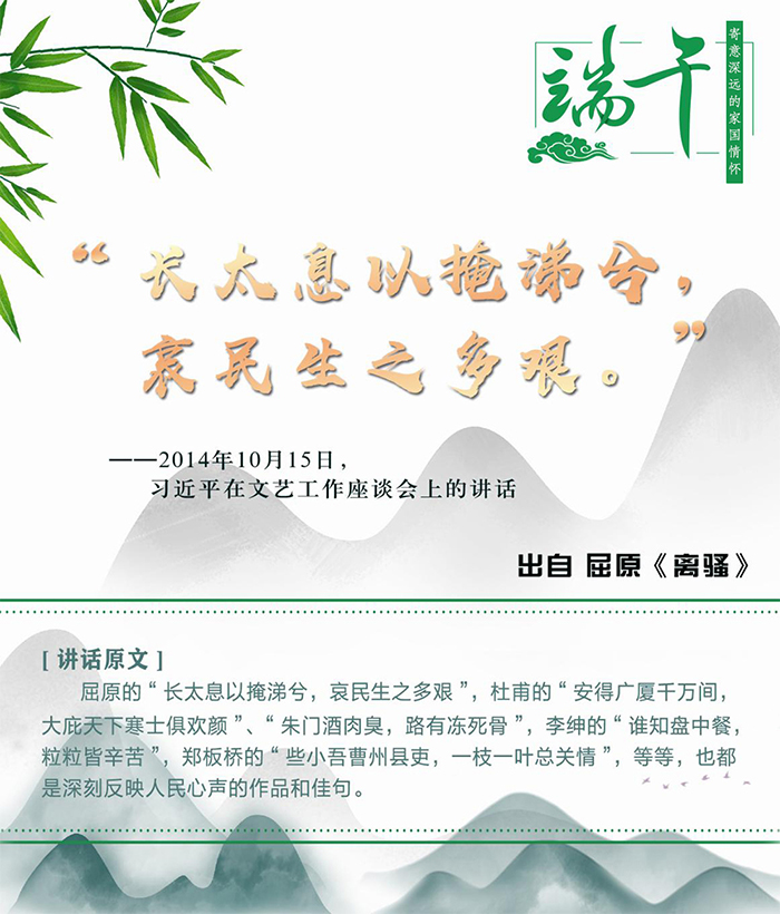 FE电动方程式重返中国大陆2019年落地三亚海棠湾