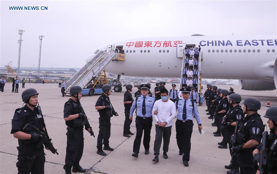 CHINA-BEIJING-TELECOM FRAUD SUSPECTS (CN)