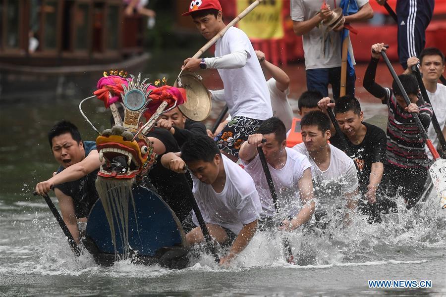 CHINA-DRAGON BOAT FESTIVAL-FOLK CUSTOMS (CN)