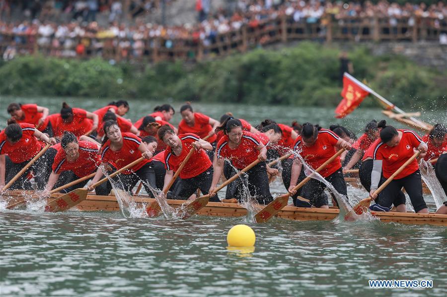 #CHINA-DRAGON BOAT FESTIVAL-CELEBRATIONS (CN)