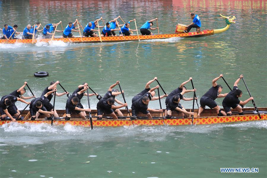 #CHINA-DRAGON BOAT FESTIVAL-CELEBRATIONS (CN)