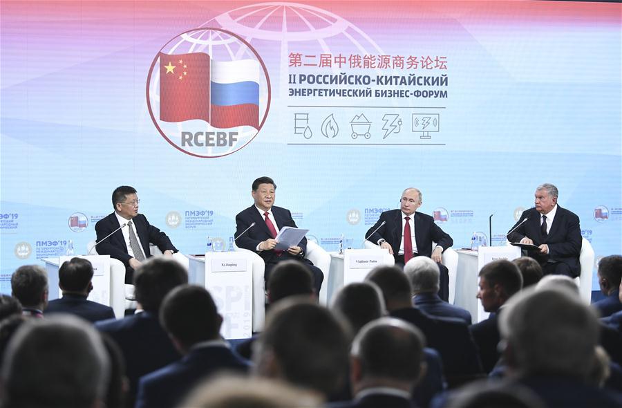RUSSIA-ST. PETERSBURG-CHINA-XI JINPING-VLADIMIR PUTIN-ENERGY BUSINESS FORUM