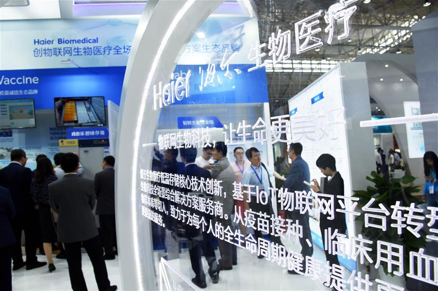 CHINA-SHANDONG-BOAO FORUM FOR ASIA-GLOBAL HEALTH EXPO-OPENING (CN)
