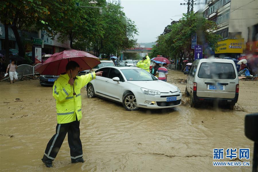 #(社会)(1)福建三明:普降暴雨现内涝