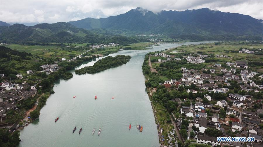 (EcoChina) CHINA-BEIJING-HORTICULTURAL EXPO-ANHUI (CN)