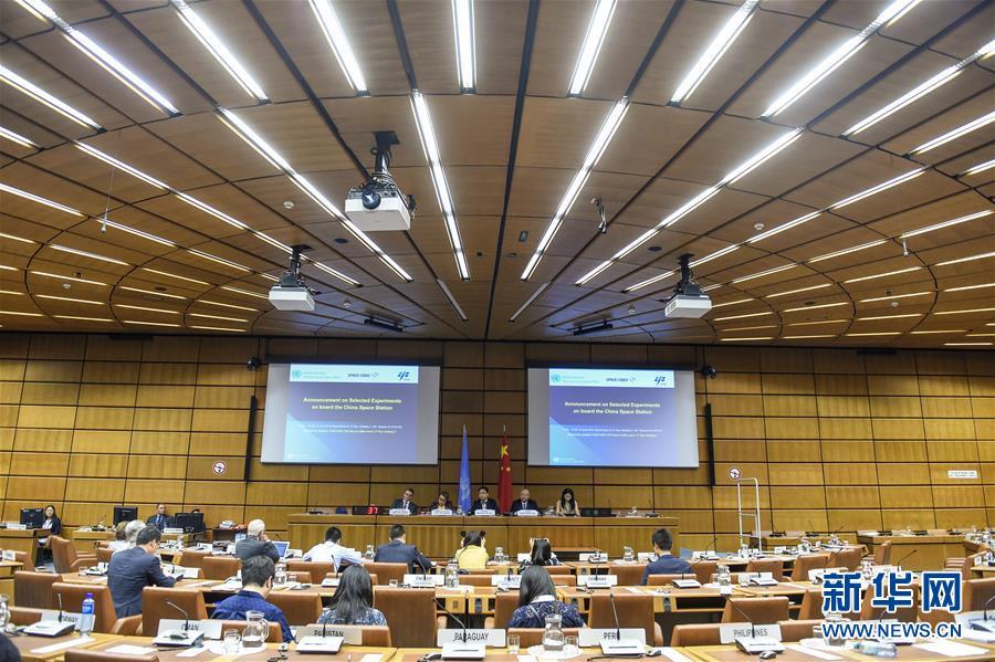 (国际)(5)17国9个项目入选中国空间站首批科学实验