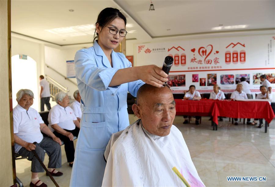 CHINA-HEBEI-XINGTAI-NURSING HOME OWNER (CN)