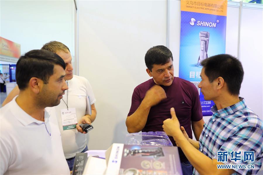 (国际)(3)中国商品和服务展助推乌兹别克斯坦和中国经贸合作