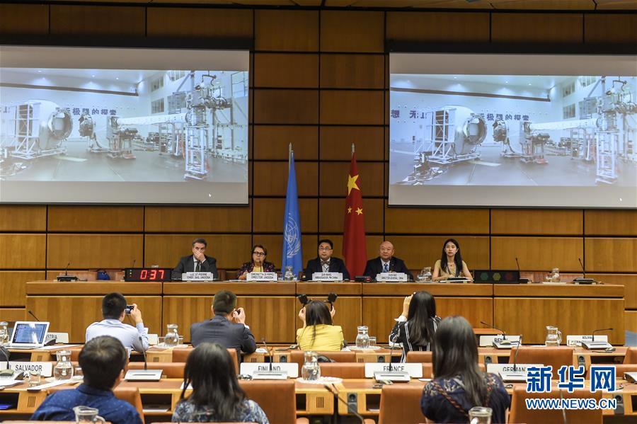 (国际)(1)17国9个项目入选<a href=https://www.xwyu.com/e/tags/?tagname=中国 target=_blank class=infotextkey>中国</a>空间站首批科学实验