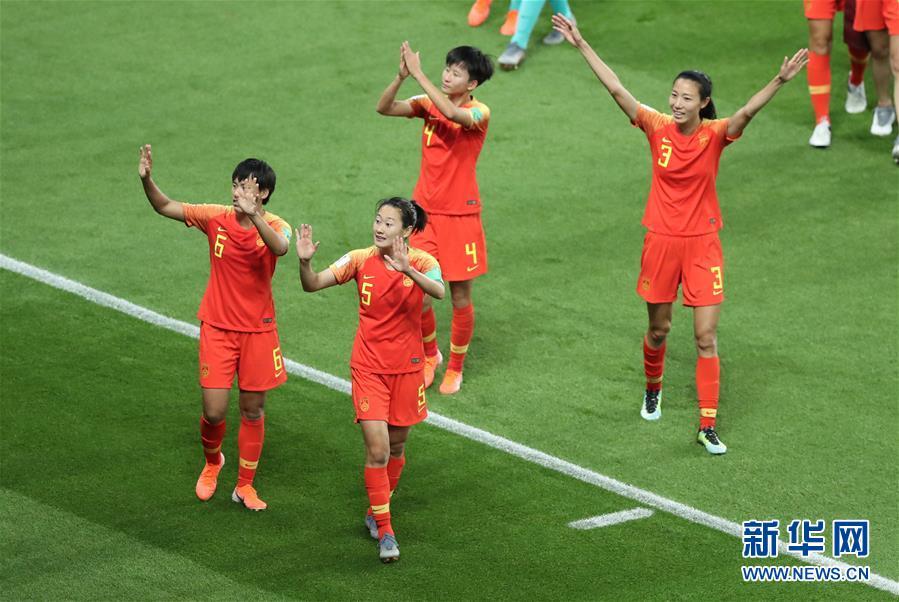 (女足世界杯)(4)足球――B组:中国队战胜南非队