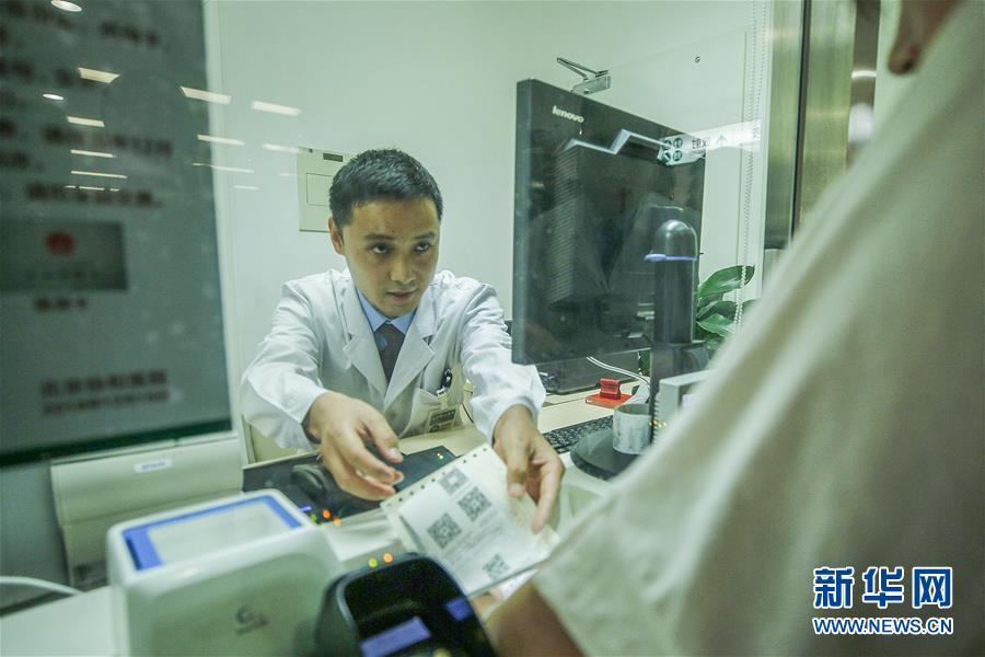 (健康)(1)北京医耗联动综合改革正式实施