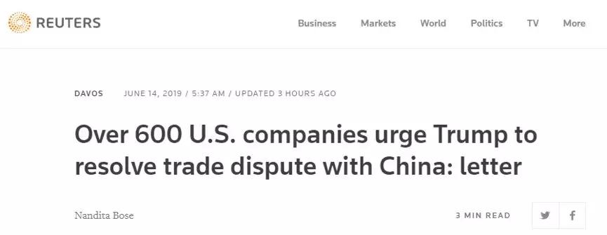 急了:超600家美u28.cn国企业上书特朗普,别打了!